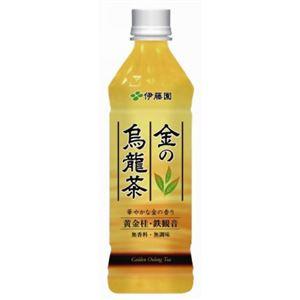 【ケース販売】金の烏龍茶 500ml×24本