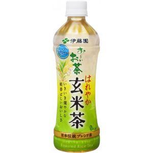 【ケース販売】おーいお茶 はれやか玄米茶 500ml×24本 - 拡大画像