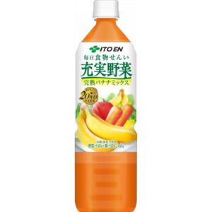 【ケース販売】充実野菜 完熟バナナミックス 930g*12本 - 拡大画像