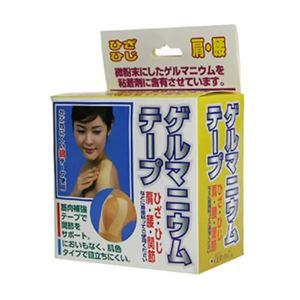(まとめ買い)ゲルマニウムテープ×2セット