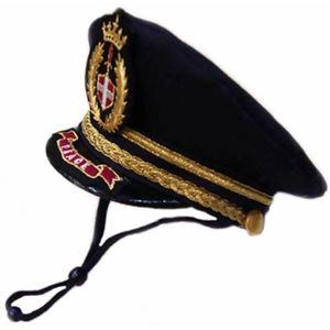 ボクはパイロット 機長の帽子 - 拡大画像