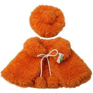 ふわふわオレンジちゃん ベレー&コート - 拡大画像