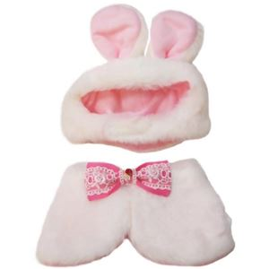 エレガントなウサギちゃん ピンクセット - 拡大画像