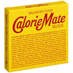 【ケース販売】カロリーメイト チョコレート味 4本×30個 - 拡大画像