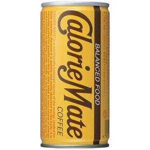 カロリーメイト 缶 コーヒー味 200ml×30本 - 拡大画像