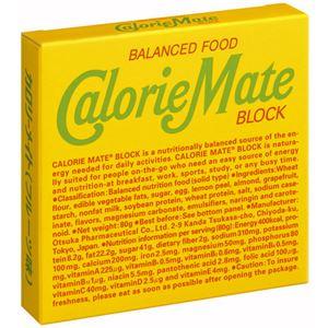 【ケース販売】カロリーメイト フルーツ味 4本×30個 - 拡大画像