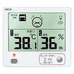 クレセル デジタル温湿度計 熱中症・インフルエンザ警報付き CR-1200W ホワイト