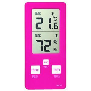 クレセル デジタル温湿度計 CR-1150P ピンク - 拡大画像