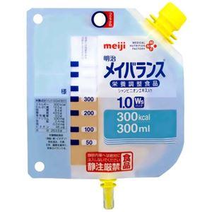 メイバランス 1.0 Wsパック300K バニラ風味 300ml×12袋 - 拡大画像