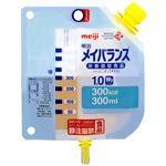 メイバランス 1.0 Wsパック300K バニラ風味 300ml×12袋