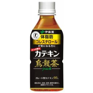 伊藤園 2つの働き カテキン烏龍茶 350ml×24本 - 拡大画像