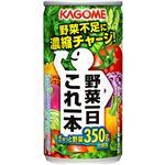 【ケース販売】カゴメ 野菜一日これ一本 190g*30缶