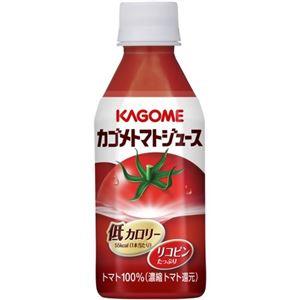 【ケース販売】カゴメ トマトジュース 280g×24本 - 拡大画像