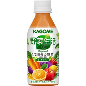 【ケース販売】カゴメ 野菜生活100 280g*24本 - 拡大画像