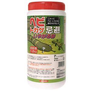 ヘビ トカゲ忌避 いやがる砂 業務用 1.2kg - 拡大画像