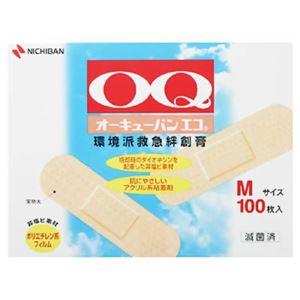 オーキューバン エコ Mサイズ 100枚 OQE100M