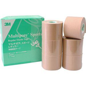 3M マルチポア スポーツ 粘着性綿布伸縮包帯 50mm×5m 6ロール - 拡大画像