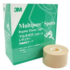 3M マルチポア スポーツ 粘着性綿布伸縮包帯 37.5mm×5m 8ロール - 拡大画像