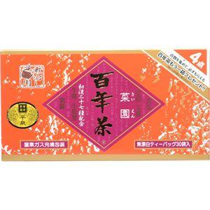百年茶 赤箱 彩甦(さいこう)  煮出し用ティーバッグ 30袋入