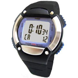 F-RUN ハートメーター カロリー計算機能付 10気圧防水 HC00WRK ブルー - 拡大画像