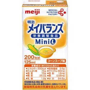 メイバランス ミニL コーンスープ味 125ml×24本 - 拡大画像