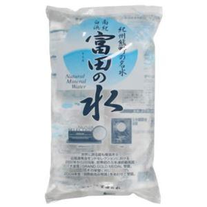 南紀白浜 富田の水 (ピッチャー無し) 1.3L×8個
