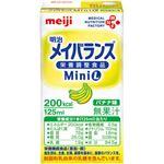 メイバランス ミニL バナナ味 125ml×24本