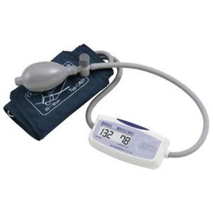 A&D 上腕式 トラベル血圧計 UA-704