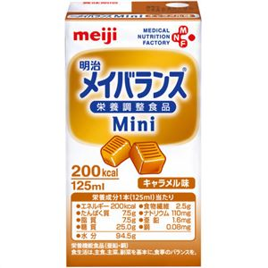 メイバランス ミニ キャラメル味 125ml×24本 - 拡大画像