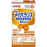 メイバランス ミニ キャラメル味 125ml×24本