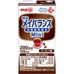 明治 メイバランス ミニ コーヒー味 125ml×24本