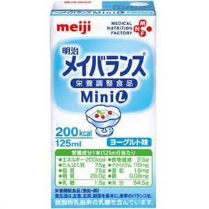 メイバランス ミニL ヨーグルト味 125ml×24本 - 拡大画像
