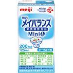 メイバランス ミニL ヨーグルト味 125ml×24本