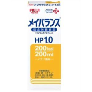メイバランス HP1.0 バナナ風味 200ml×24本 - 拡大画像
