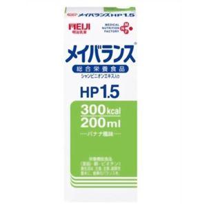 メイバランス HP1.5 バナナ風味 200ml×24本 - 拡大画像