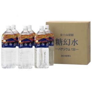 富士山深層 糖幻水 2L×6本 - 拡大画像