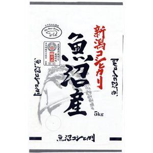 日生 新潟コシヒカリ 魚沼産 5kg - 拡大画像