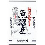 日生 新潟コシヒカリ 魚沼産 5kg