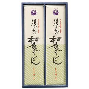 稲庭手造りうどん ギフト SU-20(紙化粧箱) 160g×4本 - 拡大画像