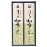 稲庭手造りうどん ギフト SU-20(紙化粧箱) 160g×4本