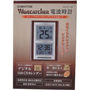 GENTOS(ジェントス) 電波時計 ウェーブキャッチャー デジタル日めくり SKR101-BR - 拡大画像