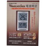 GENTOS(ジェントス) 電波時計 ウェーブキャッチャー デジタル日めくり SKR101-BR