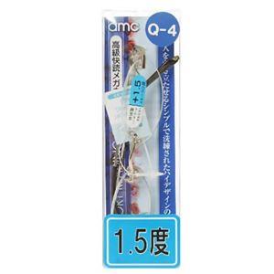 高級快読メガネ RQ-04-15(1.5度) - 拡大画像