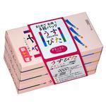 うすぴたデラックス2000 12個入り×3箱(コンドーム)