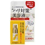 ラジカルサイファー パーフェクトエッセンス 10ml 限定キット(化粧水+クリーム お試しサイズ付)
