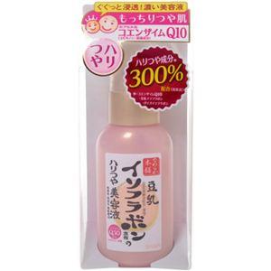 サナ なめらか本舗 豆乳イソフラボン含有のハリつや美容液 60g - 拡大画像