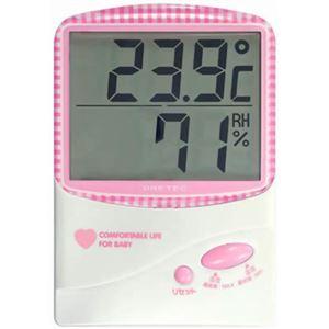 ドリテック デジタル温湿度計 ピンク O-206PK - 拡大画像