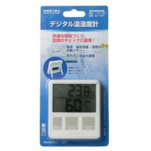 ドリテック デジタル温湿度計 O-214 - 拡大画像