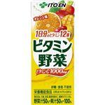【ケース販売】ビタミン野菜 200ml*24本