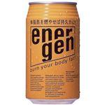 エネルゲン 340ml×24缶